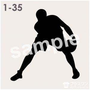 バスケプレーヤーのシルエット素材