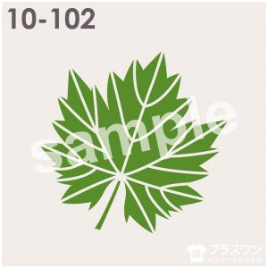 葡萄(ブドウ)の葉のイラスト素材