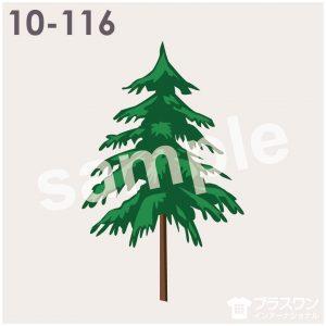 針葉樹 木のイラスト素材