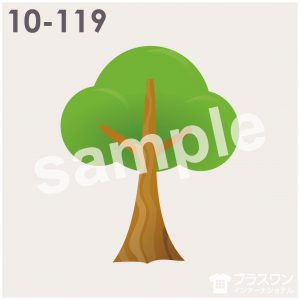 広葉樹 木のイラスト素材