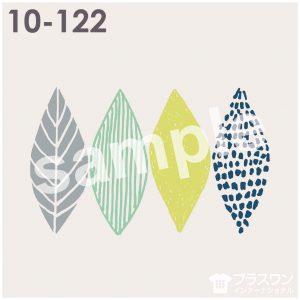 北欧デザイン風の葉っぱ素材
