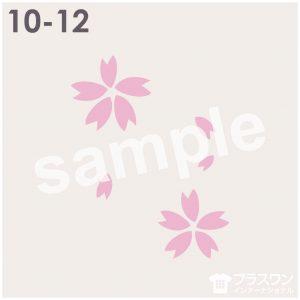 桜と花びらのイラスト素材
