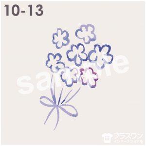 花の水彩風イラスト素材
