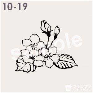 桜の墨絵風イラスト素材