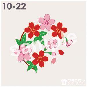 桜の和風イラスト素材