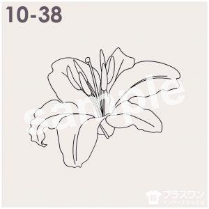 百合(ユリ)のイラスト素材