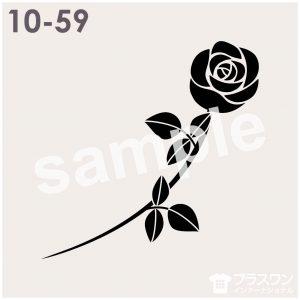 薔薇(バラ)のシルエット素材