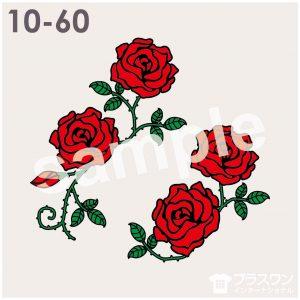 薔薇(バラ)のイラスト素材