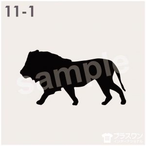 ライオンのシルエット素材