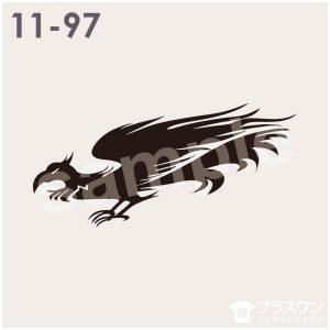 鷲(ワシ)・鷹(たか)のシルエット素材