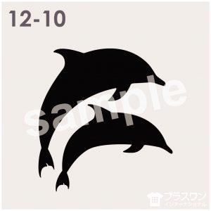 イルカのシルエット素材