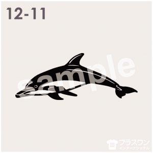 イルカのイラスト素材