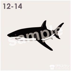 サメのイラスト素材