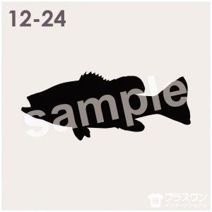魚のシルエット素材