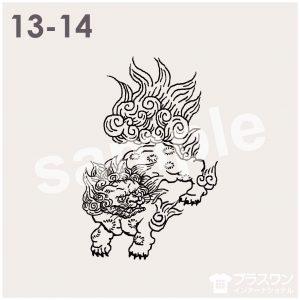 狛犬のイラスト素材