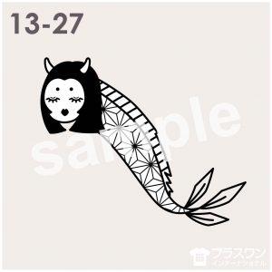 神社姫のイラスト素材