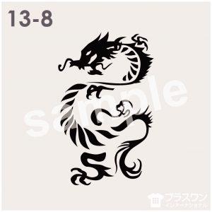 龍のシルエット素材