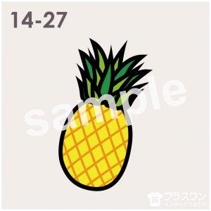 パイナップルのイラスト素材
