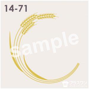 小麦のフレーム素材