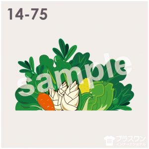 野菜いろいろのイラスト素材