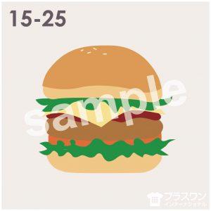 ハンバーガーのイラスト素材