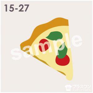ピザのイラスト素材