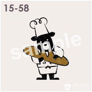 くまとフランスパンのイラスト素材