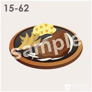 ステーキのイラスト素材