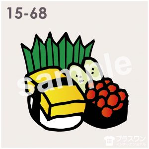 玉子(たまご)とイクラのお寿司のイラスト素材