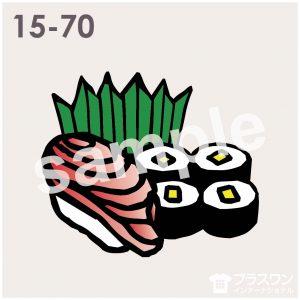 マグロとたくあんの巻き寿司のイラスト素材