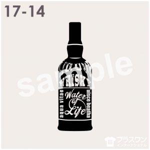 スタイリッシュなウイスキーのイラスト素材