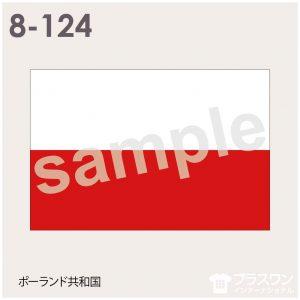 ポーランド共和国の国旗