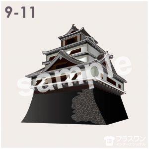 日本のお城のイラスト素材