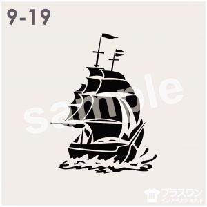 船のシルエット素材