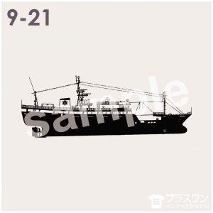 貨物船のシルエット素材