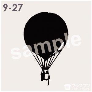 気球のシルエット素材