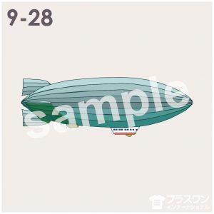 気球船のイラスト素材