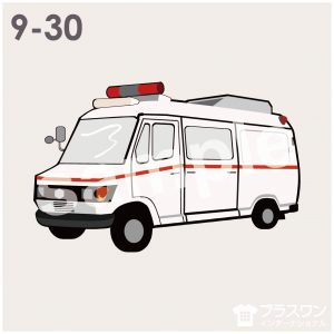 救急車のイラスト素材