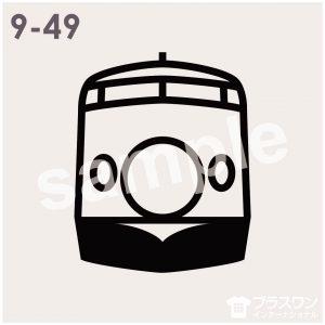 新幹線のイラスト素材
