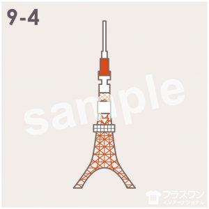 東京タワーのイラスト素材