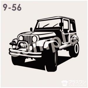 車(ジープ)のイラスト素材