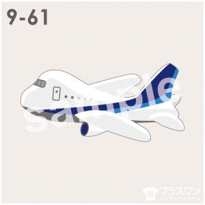 飛行機のイラスト素材