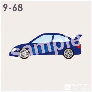 車のイラスト素材