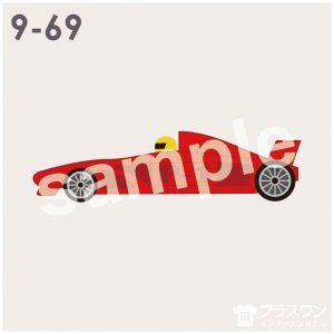 F1カーのイラスト素材