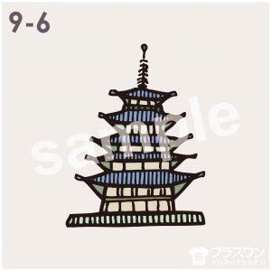 五重塔のイラスト素材