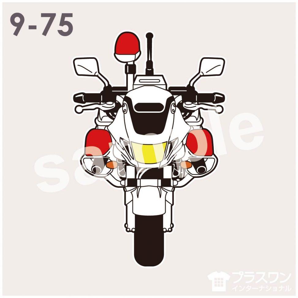 バイク 警察