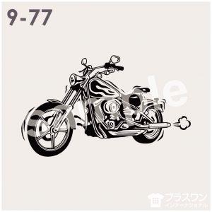 バイク(オートバイ)のイラスト素材