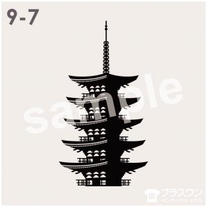 五重塔のシルエット素材
