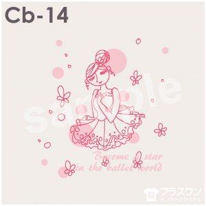 バレリーナのイラストと花がかわいい、ガーリーなデザイン素材
