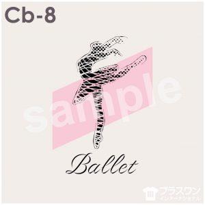 躍動感のあるバレリーナのシルエットが印象的なデザイン素材